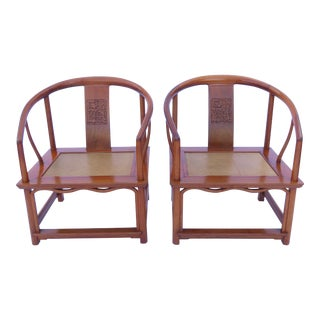 Pr Chinese Hardwood Horseshoe-Back Armchairs Dynasty Furniture Wm. Drummond For Sale