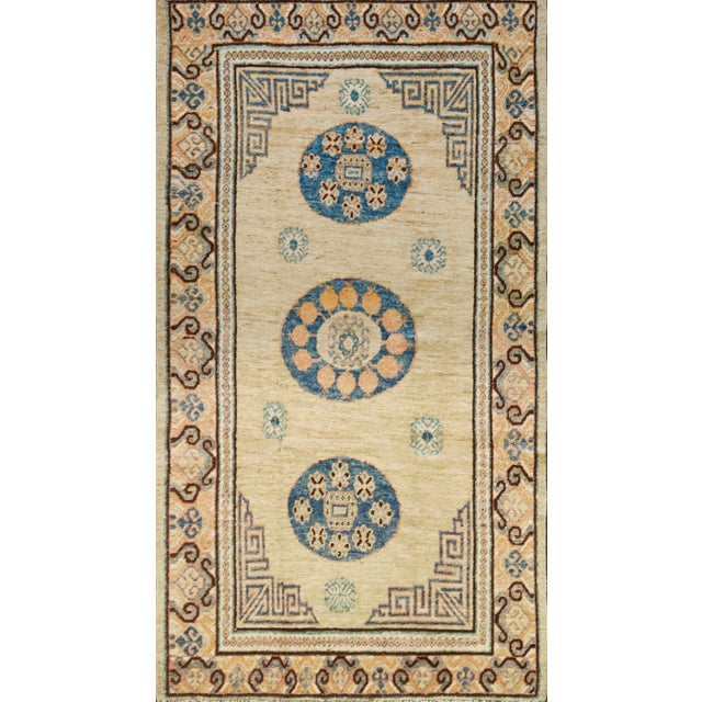 Mid 19th Century Mid-19th Century Handwoven Wool Khotan Rug For Sale - Image 5 of 5