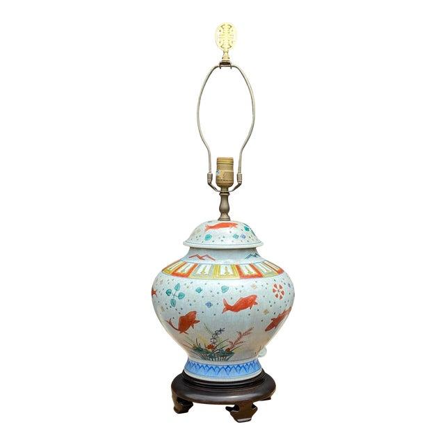Porcelain Ginger Jar Koi Lamp For Sale