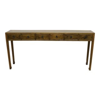 Chinese Minimal Console Table For Sale