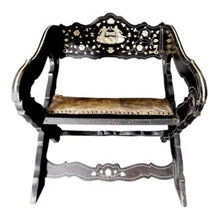 18th Century Spanish Ebony Chair With Bone Inlays and Cordova Leather For Sale