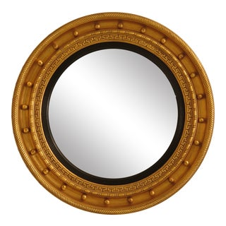 Friedman Brothers Cottingham Park Bullseye Mirror For Sale