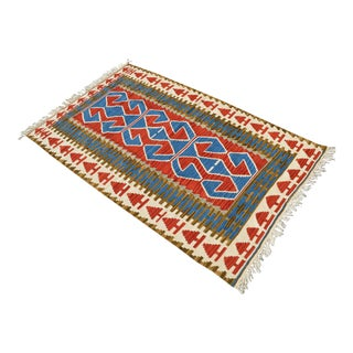 Hand Woven Turkish Oushak Kilim Natural Wool Rug New - 3′3″ × 5′7″ For Sale