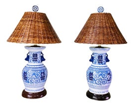 Image of Rattan Table Lamps