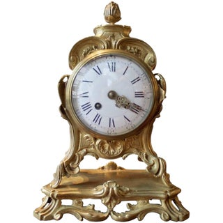 Early 19th Century Antique Louis XV Style French Gilt Bronze Mantel Clock For Sale