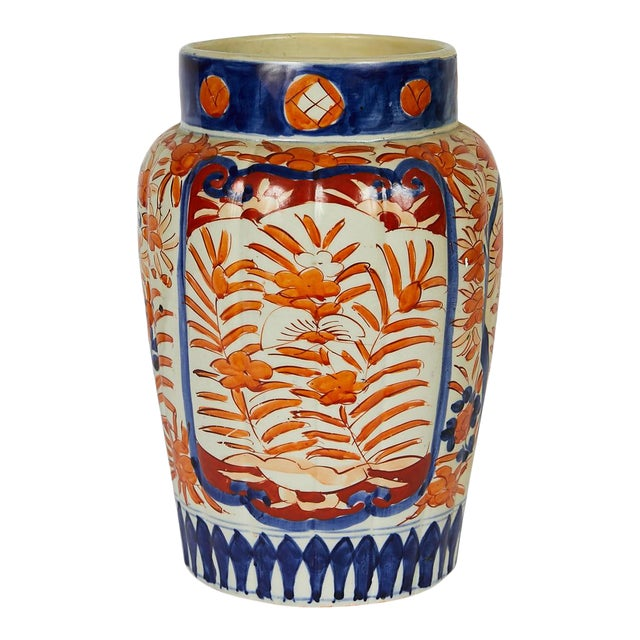 Early 20th Century Japanese Imari Vase For Sale