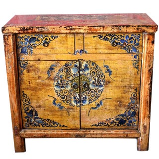 Mongolian Theater Cabinet Table