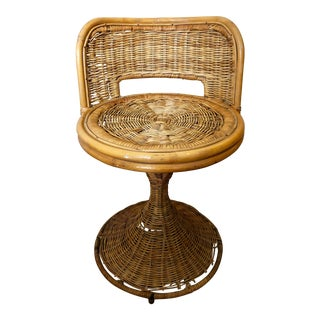 Vintage Wicker Rattan Tulip Base Stool For Sale