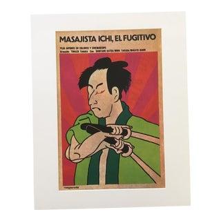 "1970s Vintage ""Masajista Ichi, El Fugitivo"" Japanese Film Poster Print For Sale"