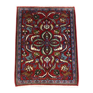 Ghom Tree of Life Persian Rug - 2′2″ × 2′10″