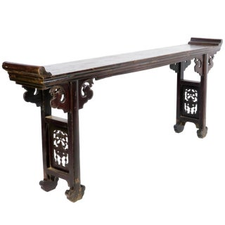 "19th Century Chinese 98"" Long Dark Brown Lacquer Altar Table For Sale"