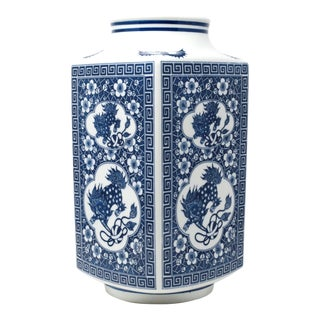 Japanese Large Blue and White Planter Vessel
