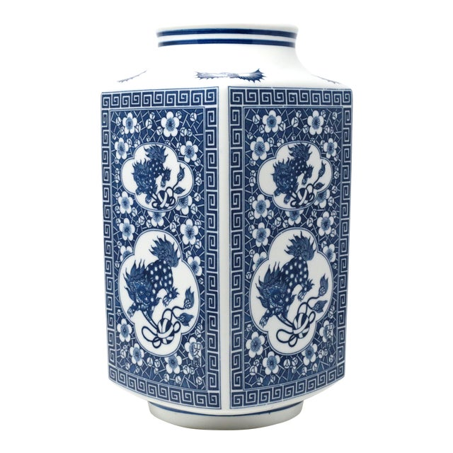 Japanese Large Blue and White Planter Vessel For Sale