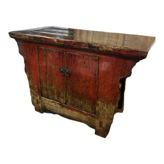 Chinese Small Lacquered Cabinet For Sale