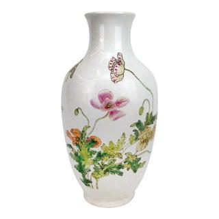 1960s Asian Character White Porcelain Vase