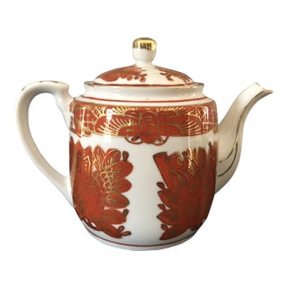 Imari Style Gold Detailed Red & White Teapot For Sale