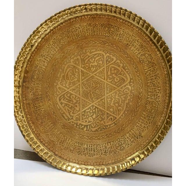 Large Fine Antique Persian Mamluk 19th Century Decorative Round Brass Tray Serving Platter Rare