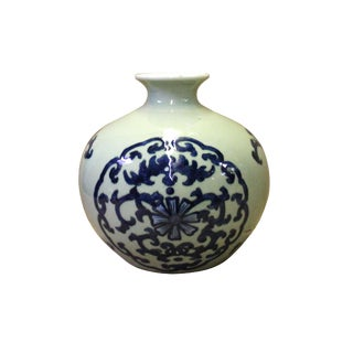 Chinese Oriental Ceramic Light Celadon Green Blue Graphic Vase For Sale
