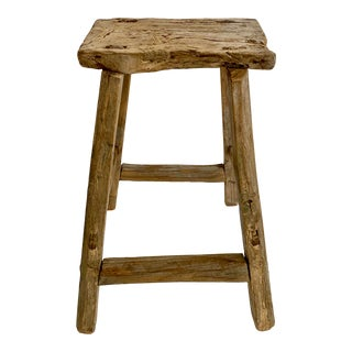 Antique Rustic Primitive Elm Stool For Sale