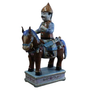 Oriental Vintage Handmade Ceramic Qing Man Riding Horse Figure For Sale