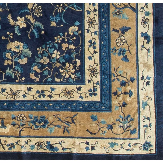 "Vintage Chinese Rug - 10'3"" X 13'10"" - Image 4 of 4"