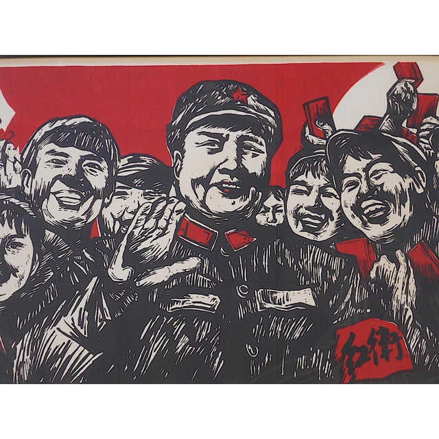 Asian Vintage Communist China Chairman Mao Tse Tung Woodcut Poster For Sale - Image 3 of 3