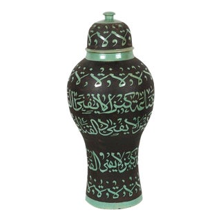 Moroccan Green Ceramic Urns With Arabic Calligraphy Writing For Sale