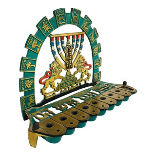 1950s Mediterranean Enamel Brass Bronze Menorah For Sale