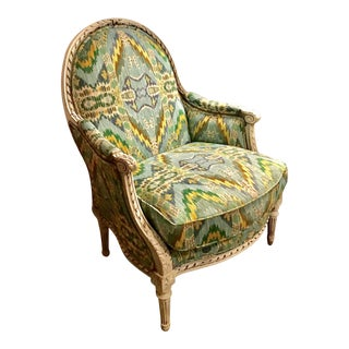 1940s Vintage Style Classic Bergere Arm Chair For Sale