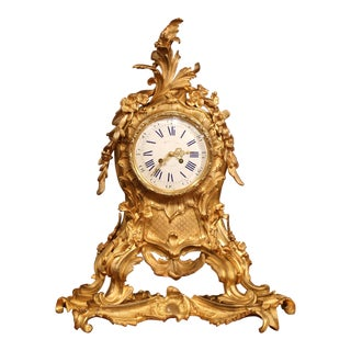 Important 19th Century French Louis XV Bronze Dore Mantel Clock From Paris