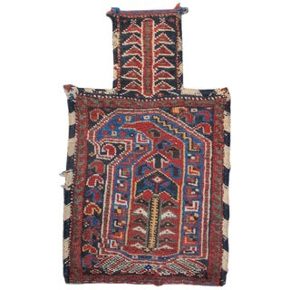 Afshar Boteh Mixed Technique Saltbag For Sale