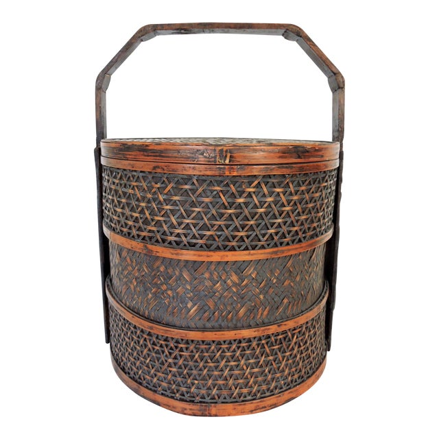 Vintage Woven Split Bamboo Carved Chinese Wedding Basket or Container For Sale