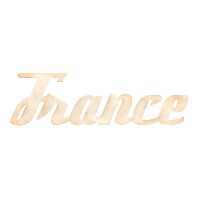 """Mid-Century Modern """"France"""" Signage From Travel Agency For Sale - Image 9 of 9"""