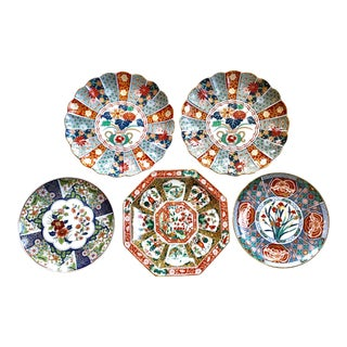 1970s Vintage Imari Pattern Plates, Chargers, Platter - Set of 5 For Sale