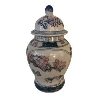 Vintage Asian Style Ginger Jar For Sale