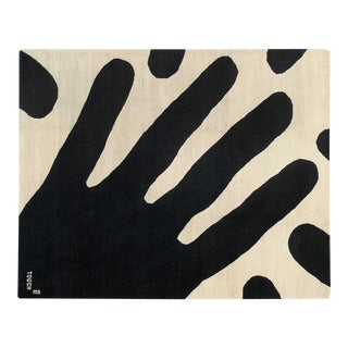 Touch Me, 8 x 10 Rug For Sale