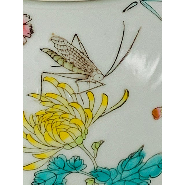 Late 20th Century Vintage Chinese Floral Ginger Jar For Sale - Image 5 of 11