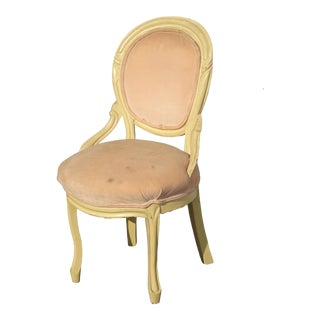Vintage French Country Victorian Pink Velvet Accent Chair Vanity Chair For Sale