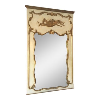 18th Century Hollywood Regency French Trumeau Gold Accented Wall Mirror