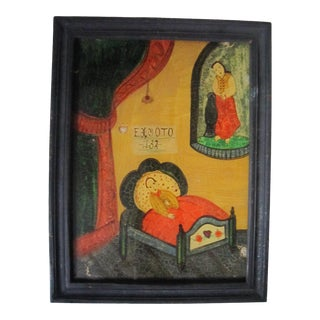 Mid 19th Century German Ex Voto Reverse Glass Painting Retablo, Framed For Sale