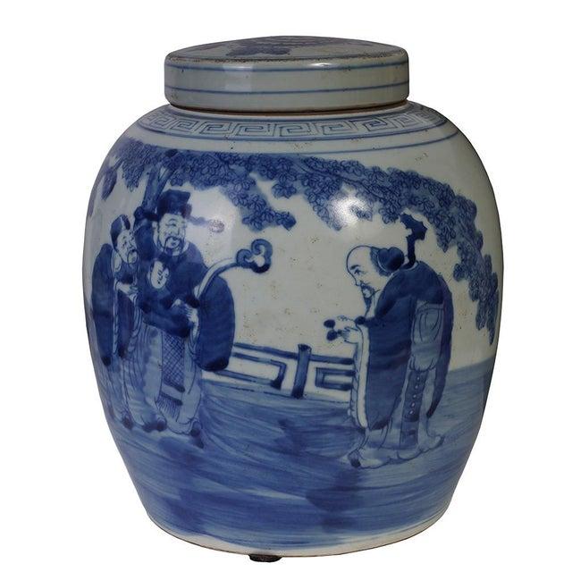 Blue Vintage Chinese Porcelain Lidded Jar For Sale - Image 8 of 8