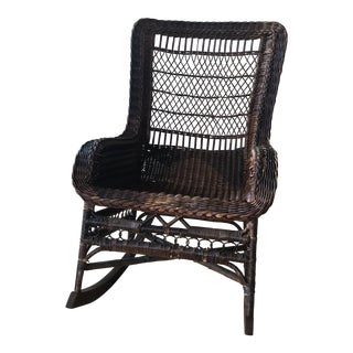1960s Vintage Brown Wicker Rocking Chair For Sale