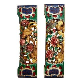 Vintage Mid Century Chinese Salvage Hand Carved Wood Temple Panels - a Pair For Sale