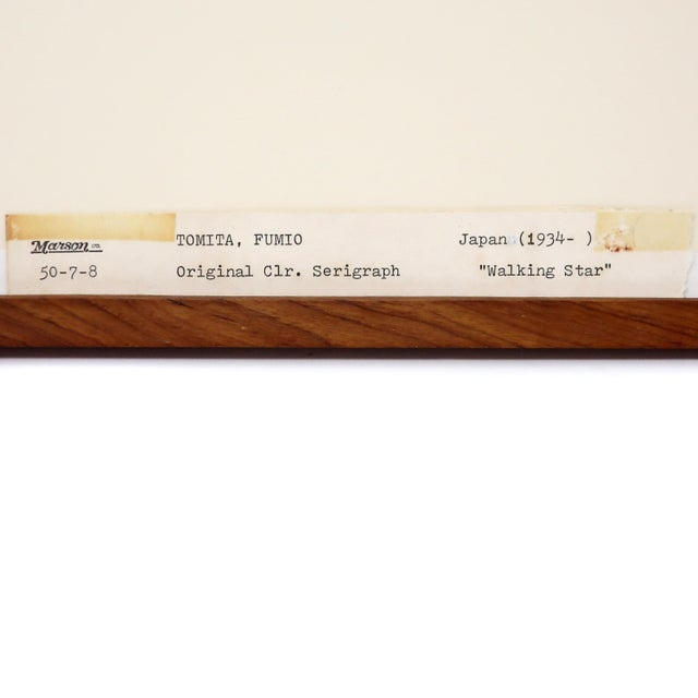 "Framed Fumio Tomita ""Walking Star"" Serigraph For Sale - Image 9 of 11"