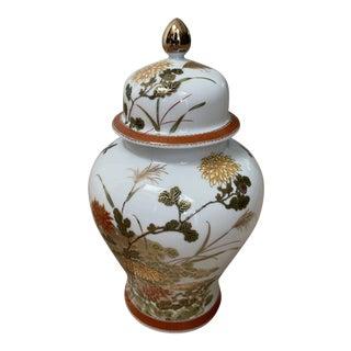 Vintage Japanese Porcelain Hand Painted Urn For Sale