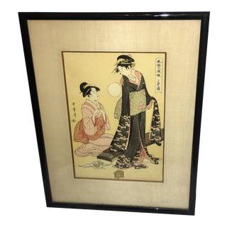 1950s Vintage Japanese Geisha Woodblock Print For Sale