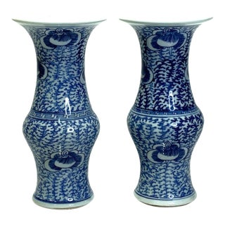 Antique Chinese Blue & White Gu-Form Flaring Vases - a Pair For Sale