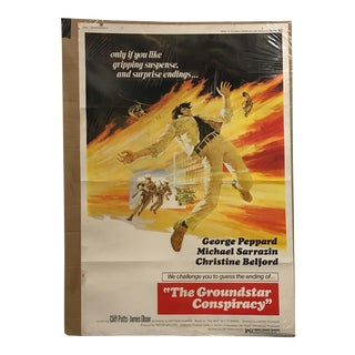 """Universal """"The Groundstar Conspiracy"""" Vintage Movie Poster"""