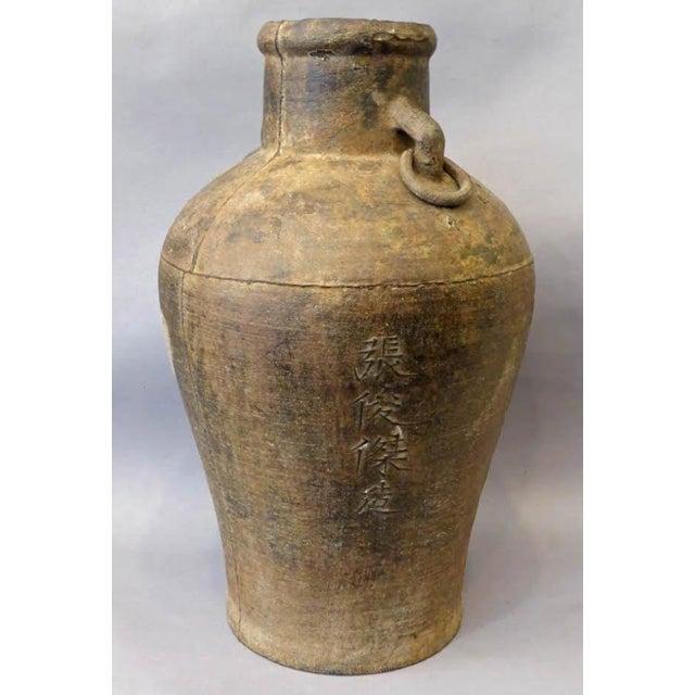 Signed 18th Century Chinese Iron Vessel Vase Chairish