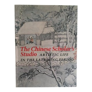 """The Chinese Scholar's Studio "" Cultural Asian Arts History Vintage 1987 Exhibition Book For Sale"